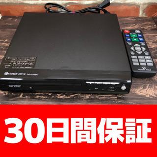 ヴァーテックス DVDプレイヤー DVD-V305BK ブラック