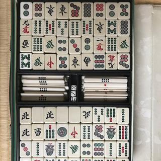 高級麻雀牌