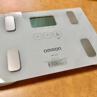 オムロン*体重計(体組成計)HBF-212 カラダスキャン