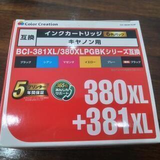 【新品・未開封】キャノン互換インクカートリッジ 6色 (380X...