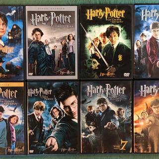 ハリーポッター DVD