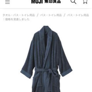 MUJI ガーゼ使いしなやかタオルのバスローブ M 未使用