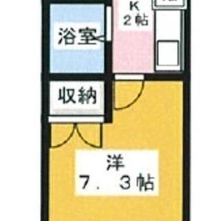 【4B:ゼロゼロキャンペーン】★インターネット無料★地下鉄吹上駅...
