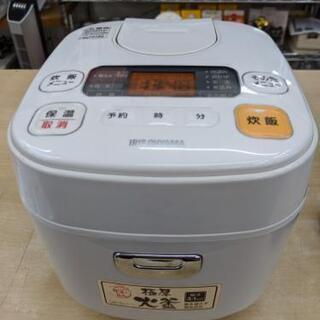炊飯器 アイリスオーヤマ 3合 ERC-MA30-W 極厚 火釜...