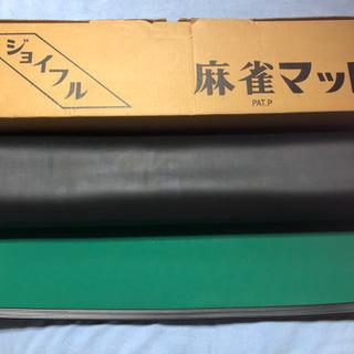 麻雀マット ジョイフル 箱付き・中古美品