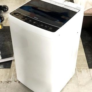 札幌近郊 送料無料 取付け無料 洗濯機 Haier ハイアール ...