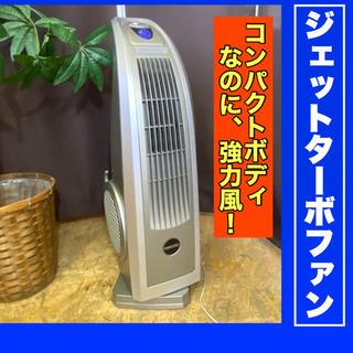 🌈 夏場快適❣️🌈超強力風!ジェットターボファン 冷風扇 液晶表示付