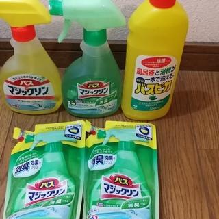【価格応相談】【手渡しのみ】浴室用洗剤5点お譲りします。