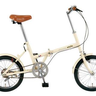 【超美品】折りたたみ自転車(商談中)