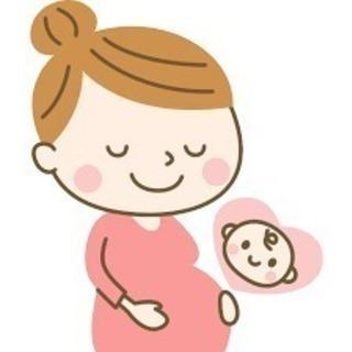 妊婦・マタニティマッサージ 50分 ¥3500