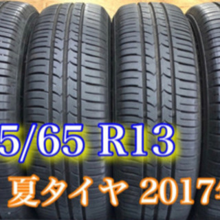 155/65R13・軽四 夏タイヤ4本セット・お買い得サマータイヤ