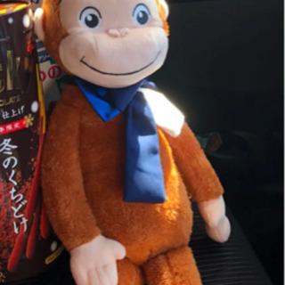 新品 おさるのジョージ 人形 アミューズメント景品