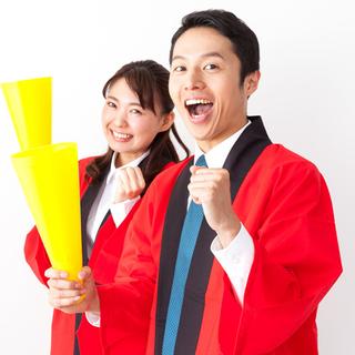 携帯販売 アルバイト募集 スキル次第で日当22,000円も可能!