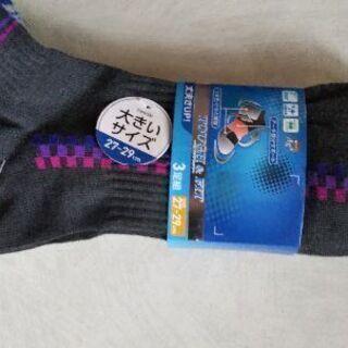 【新品】紳士用靴下 大きいサイズ 27~29cm 3足組