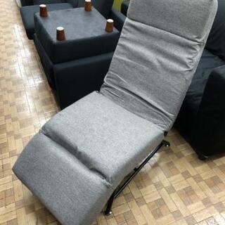 展示品 未使用 ハイバックチェア 椅子 チェア グレー 42段ギ...