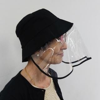 【新品】防唾液カバー付き帽子 黒色