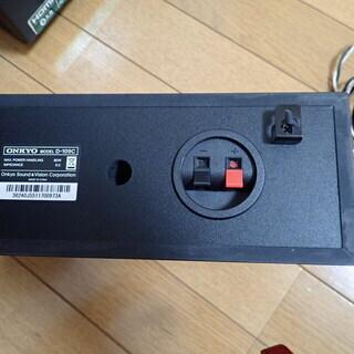 ホームシアター スピーカーセット 配送不可 手渡し対応 − 高知県
