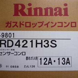 RINNAI リンナイ ガスコンロ RD421H3S