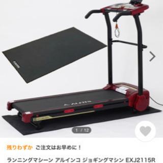 ランニングマシンで痩せませんか?