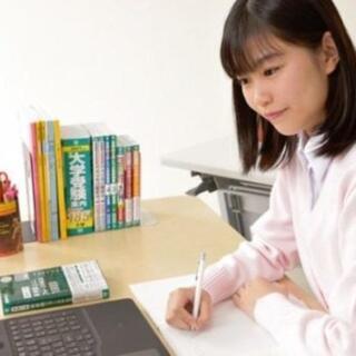 ◆コロナ支援◆【小中学生や保護者様必見!!】夏期講習10回分無料...