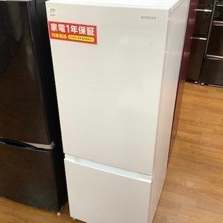 【トレファク 南浦和】HITACHI 2ドア冷蔵庫