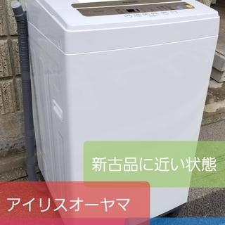 2019年製、アイリスオーヤマ  IAW-T502EN (5kg)