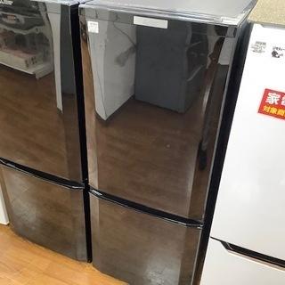 【トレファク 南浦和】MITSUBISHI 2ドア冷蔵庫