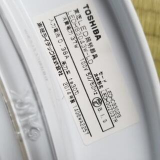 TOSHIBA シーリングライト ジャンク品 ~6畳