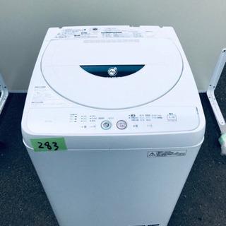 283番 SHARP✨全自動電気洗濯機✨ES-F G45L-H‼️