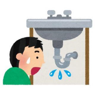 水廻り 水道工事 水トラブル 修理 承ります