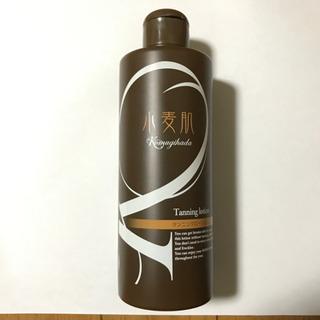 [残量約200ml]小麦肌 タンニングローション