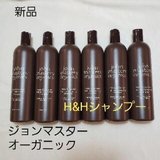 新品ジョンマスターオーガニックシャンプー473ml◇6本定価58...