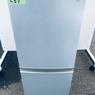 287番 シャープ✨ノンフロン冷凍冷蔵庫✨SJ-14S-S‼️