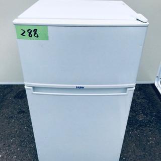 ✨高年式✨288番 Haier✨冷凍冷蔵庫✨JR-N85A‼️