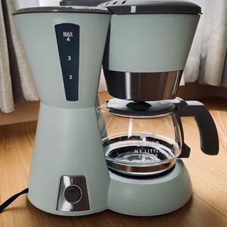 BRUNO コーヒーメーカー