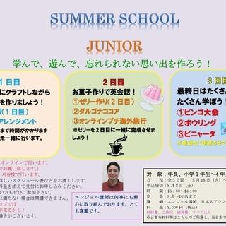 JO外語学院 サマースクール開催!