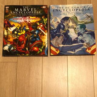【コレクションにどうぞ】マーベル・DCキャラクター大事典(英語版)