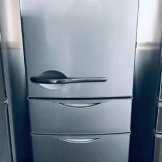 ‼️大容量‼️289番 SANYO✨ノンフロン冷凍冷蔵庫✨SR-...