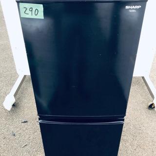 290番 シャープ✨ノンフロン冷凍冷蔵庫✨SJ-14S-B‼️