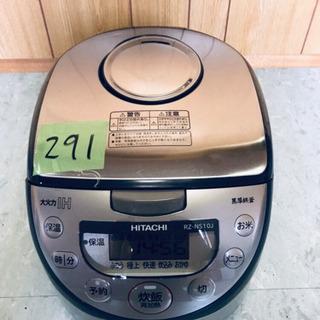 ✨高年式✨ 291番 日立✨IHジャー炊飯器✨RZ-NS10J‼️