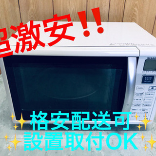 AC-320A⭐️SHARP電子レンジ⭐️