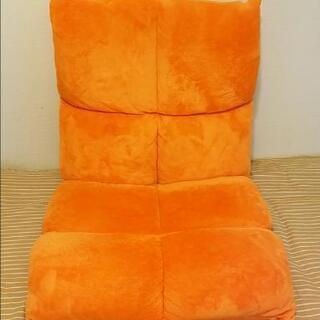 【中古】明るいオレンジの座椅子