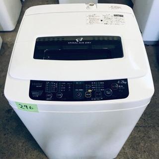 296番 Haier✨全自動電気洗濯機✨JW-K42F‼️