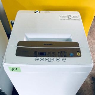 ✨高年式✨301番アイリスオーヤマ✨全自動洗濯機✨IAW-T50...