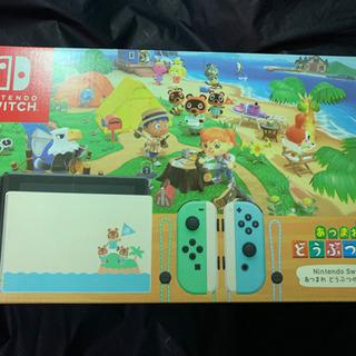 【限定1台】任天堂Switchどうぶつの森同梱版