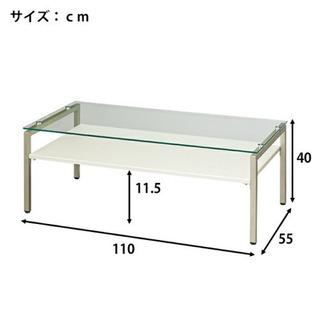 ★タイムセール★美品 ガラステーブル センターテーブル リビング...