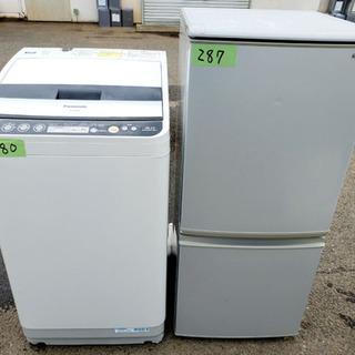 ✨一人暮らし応援😇最強割引🔔洗濯機/冷蔵庫✨✨