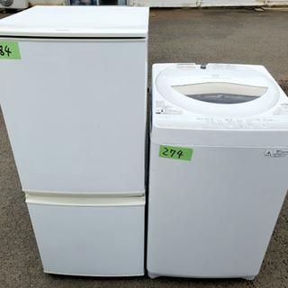 😍高年式😍新生活家電📣✨洗濯機/冷蔵庫‼️‼️