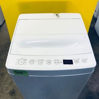 ✨高年式✨ 306番 amanda✨全自動洗濯機✨AT-WM55...