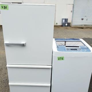 👑送料・設置無料👑高年式✨冷蔵庫/洗濯機✨当店オリジナルプライス😍